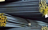 Một doanh nghiệp thép có cổ phiếu tăng 'nóng' vừa bị hủy tư cách công ty đại chúng